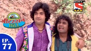 Peterson Hill - पीटरसन हिल - Episode 77 - 12th May 2015
