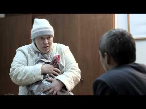 Не при делах (короткометражный фильм)