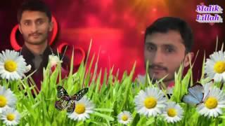 Moraan Wali Tor  Ahmad Nawaz Cheena  New Punjabi Saraiki Culture Song Full HD   YouTube