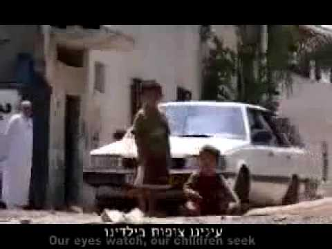 "DAM, ""Born Here"", Hebrew/Arabic with English subtitles"
