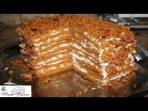 Лёгкий рецепт торт медовый