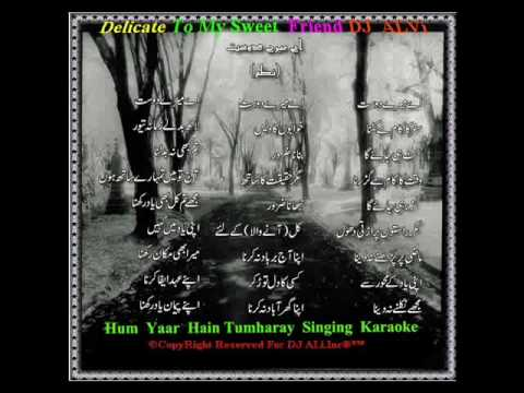 Hum  Yaar  Hain Tumharay  (  Karaoke  Track For  Live  Singing ) video