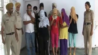 Police Busted Sex Racket In Punjab