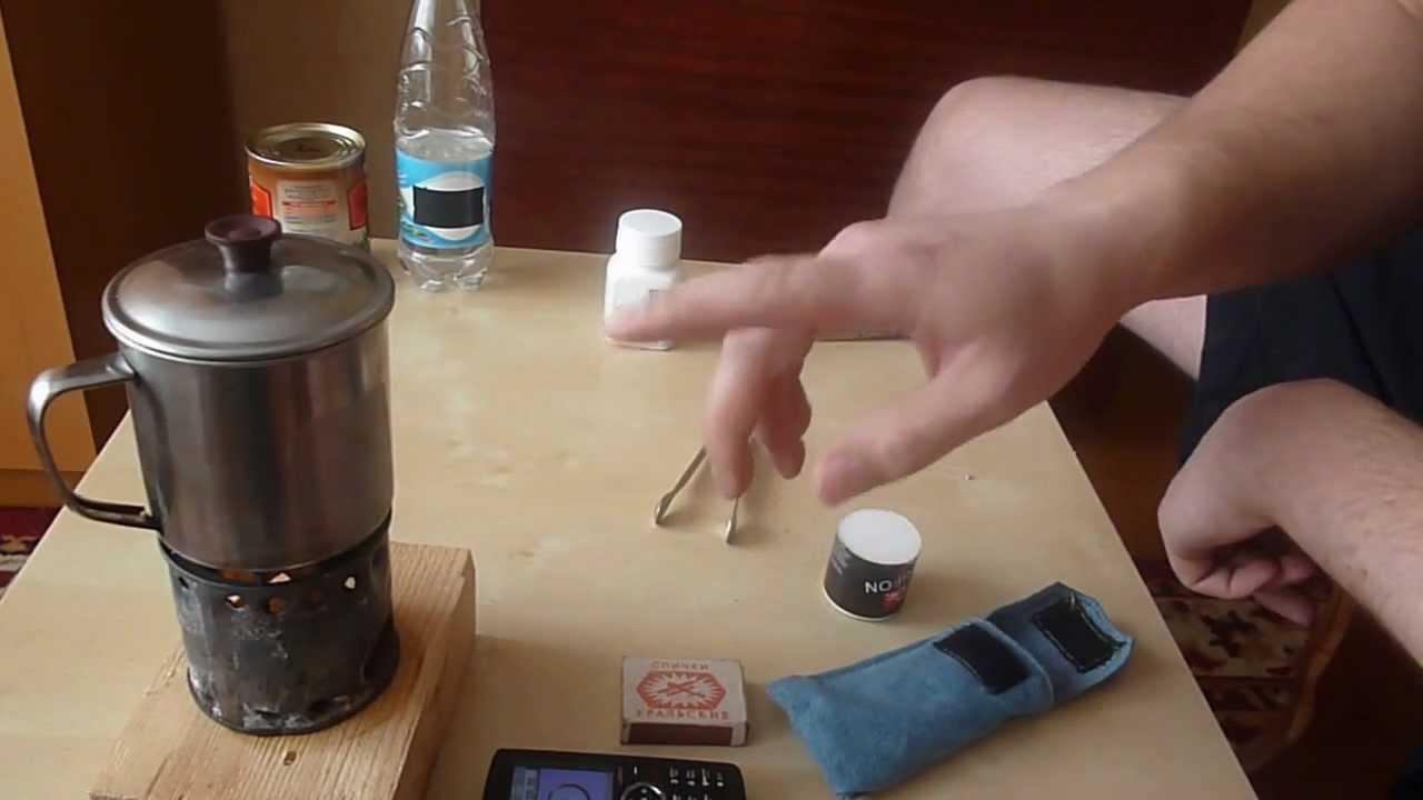 Сухое горючее своими руками фото