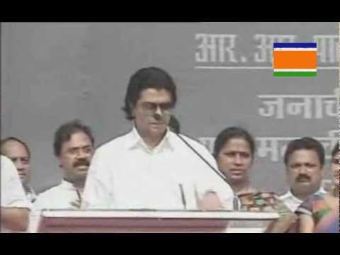 Mr Raj Thackeray Speech On Azad Maidan  (august 21, 2012) video
