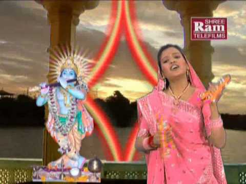 Evo Rang Lagyo Harina Bhajanno | Gujarati Devotional Bhajan |...