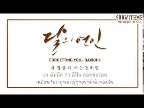 [KARAOKE/THAISUB]  Forgetting You - DAVICHI Ost.Moonlovers / Scarlet Heart Ryeo (Part4)