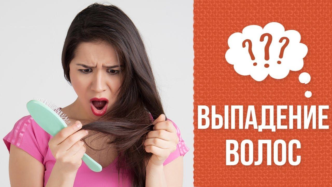 От чего выпадают волосы у беременных 70