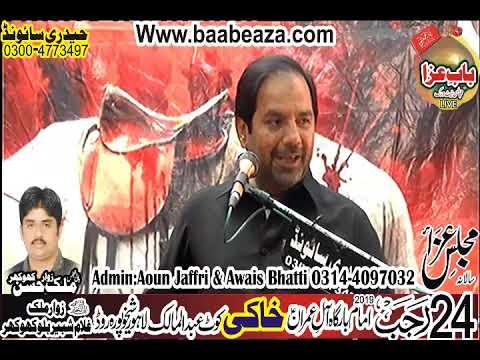 Allama Syed Muhammad Abbas Rizvi Majlis 24 Rajab 2019 Khaki (www.baabeaza.com)
