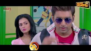 টাকা ফেলে খেলা দেখো |Shocking Nusrat Faria funny Show|HD|Ankush Hazra Comedy Scene||Bangla Comedy