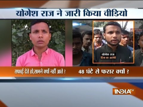 Bulandshahr violence accused Yogesh Raj rejects his involvement in killing of inspector