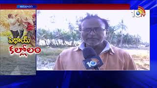 పెథాయ్ కల్లోలం..| Special Story On Phethai Cyclone | Cyclone Effect On Farmers Crops