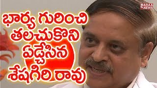 Cardiologist Dr.D. Seshagiri Rao's Best Success In NIMS | Mahaa Icon #2