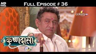 Krishnadasi - 15th March 2016 - कृष्णदासी - Full Episode (HD)