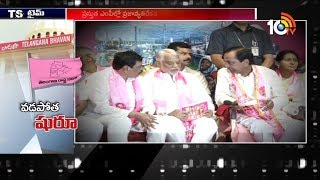KCR Special Focus On The Selection Of Lok Sabha Candidates  News