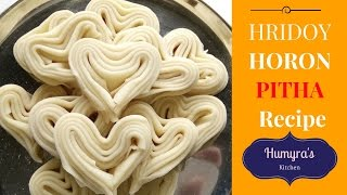 Hridoy Horon Pitha (Easy Method) | হৃদয় হরণ পিঠা - Humyra's Kitchen