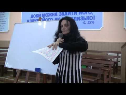 Семінар молодь Житні Гори