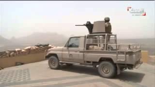 حرس الحدود السعودي يقصف تحركاً لميليشيا الحوثي قرب حدود نجران