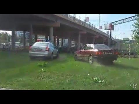 Погоня со стрельбой в Минске: видеофакт