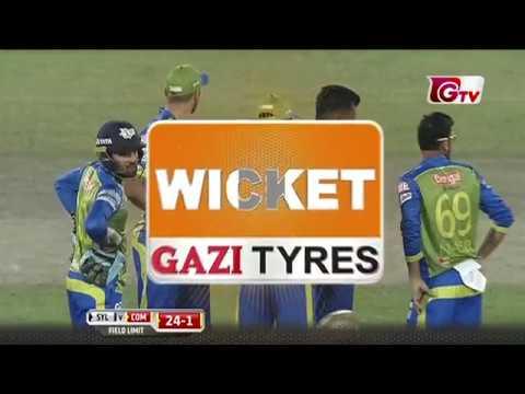 Comilla Victorians vs Sylhet Sixers Highlights   42nd Match   BPL 2017