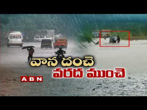 Heavy rains lash  Telangana,  projects overflows after heavy rains