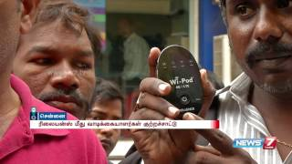 Reliance customers protest against Reliance over Wi-Pod 4G service | News7 Tamil