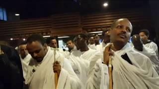 Ethiopan Ortodox Tewahido Yekatit Kidane mihiret Mahilet