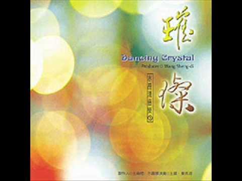 水晶清音樂