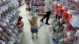 Lake side Shopping - Disney Store