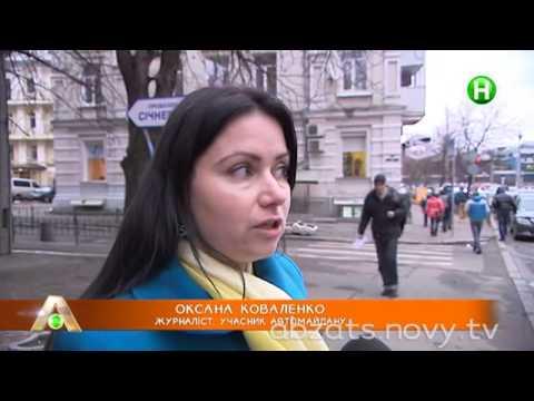 Как гаишники наказывают участников Автомайдана - Абзац! - 21.01.2014