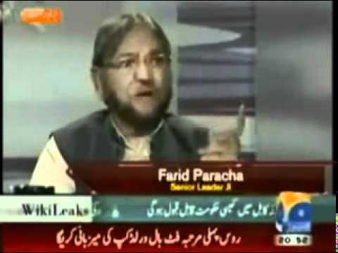 Salman Taseer Certified Gustakh e Rasool PBUH