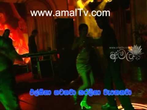 Non Stop -sinhala Karaoke - Www.amaltv video