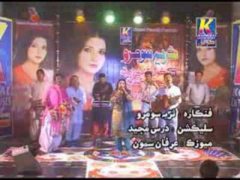 Suriya Soomro New Album 30 2013  Laghe Dil Toriyoo video