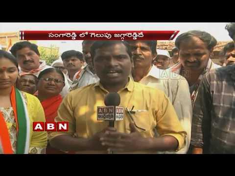 Former MLA Jagga reddy wife Nirmala Reddy election campaign at Sangareddy