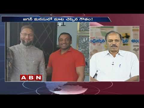 Discussion |Chandrababu Delhi tour |MIM Chief Asaduddin Owaisi Meets YCP Leader Goutham Reddy Part 2