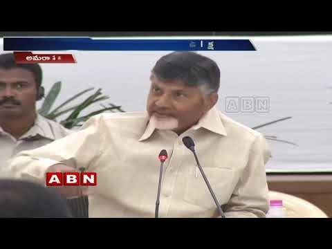 CM Chandrababu Naidu focuses on welfare schemes ahead of Assembly elections 2019 | ABN Telugu