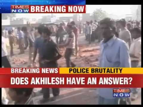 Aligarh Police Brutality: Daughter Raped, Mother Beaten video