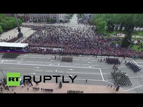 Ukraine: Drone captures Victory Day celebrations in Donetsk
