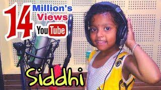 4 साल के Age में जितना सुदंर ये बच्ची ने Hindi Song गा दि है भोजपुरी की कोई गायिका के बस में नही है