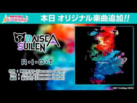 R.I.O.T (+Lyrics) - BanG Dream! Girls Band Party! (Expert)