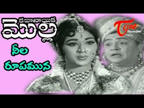 Kathanayika Molla Songs - Neela Roopamuna - Vanisri