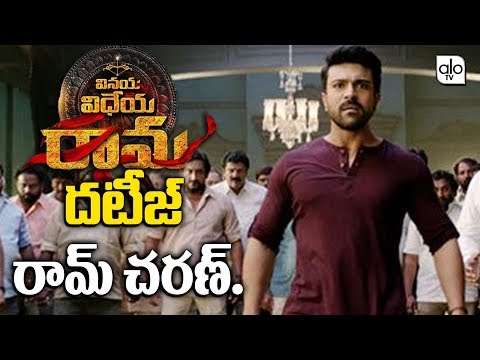Ram Charan Power In Cinemas | RRR | Sye raa | Koratala Siva | Tollywood Latest | Alo TV