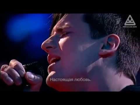 Дмитрий Колдун - Звезда
