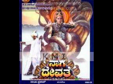 Full Kannada Movie 2000 | Naga Devathe | Soundarya, Prema, Sai Kumar, Charulatha. video