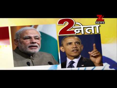 Obama-Modi meet: Zee to bring you exclusive coverage of the biggest convergence of the year