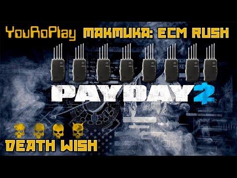 Payday 2. Как быстро прокачать свой уровень. ECM RUSH. Жажда смерти.Death Wish.