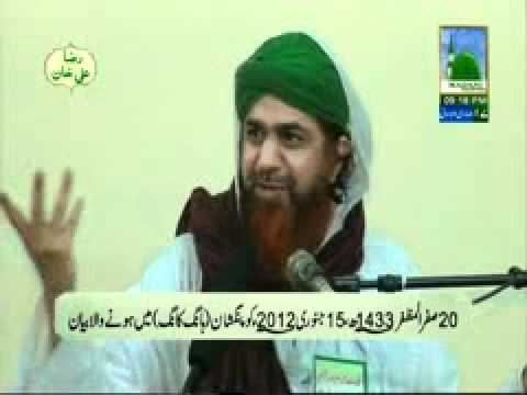 Best Islamic Bayan In Urdu - Neki Ki Dawat - Maulana Imran Attari video