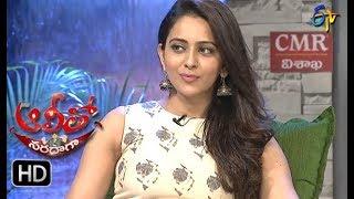 Alitho Saradaga   14th August 2017   Rakul Preet Singh  Full Episode   ETV Telugu