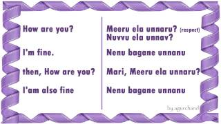 Learn Telugu through English  - Conversation with a neighbour