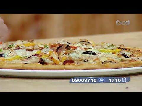بيتزا المعلقه والطاسه الشيف #نونا من برنامج #البلدى_يوكل #فوود